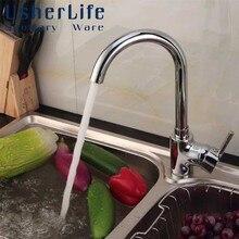 Usherlife хром Кухня кран вращения 360 градусов современная кухонная раковина кран бортике стирка Смесители смеситель