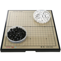 34.6*35.6cm Portable Magnetic Go Game Set with Single Convex Magnetic Plastic Stones Set Go Board Party Travel Fishing Supply