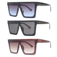 Flat Top Square Sunglasses Personality Fashion Unisex Large