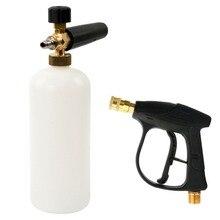 "HNYRI גבוהה לחץ לאנס 1/4 ""קצף תותח 1L מכונת כביסה בקבוק אקדח שלג הסבון מהיר מחבר חרירי סילון מים משאבת מתאם"