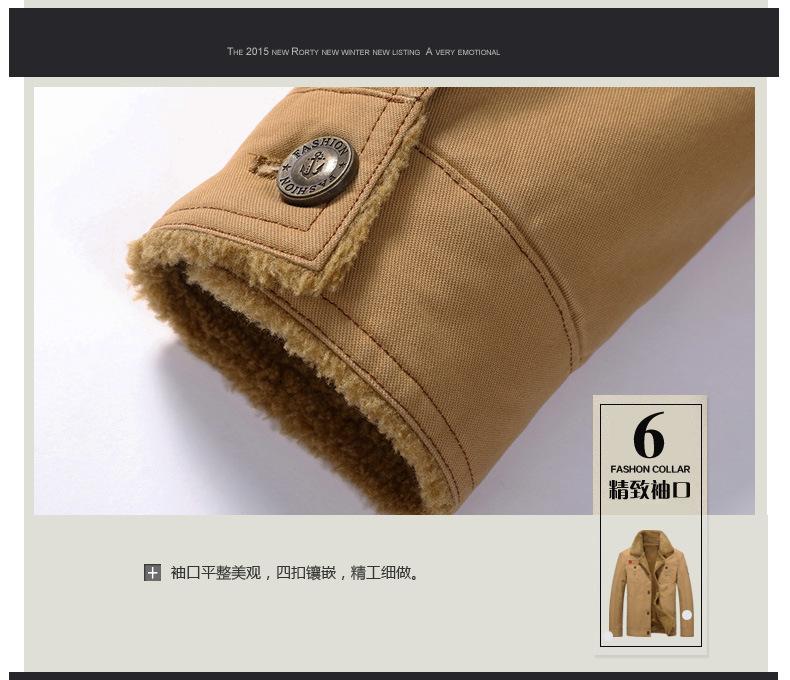 новая мужская зимняя куртка пальто британский стиль модные качественные толстые теплые с флисовой подкладкой мягкий ветрозащитный мужской военной куртки
