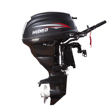 Hidea 4 Stroke 25HP Long Shaft  Outboard Motors For Sale