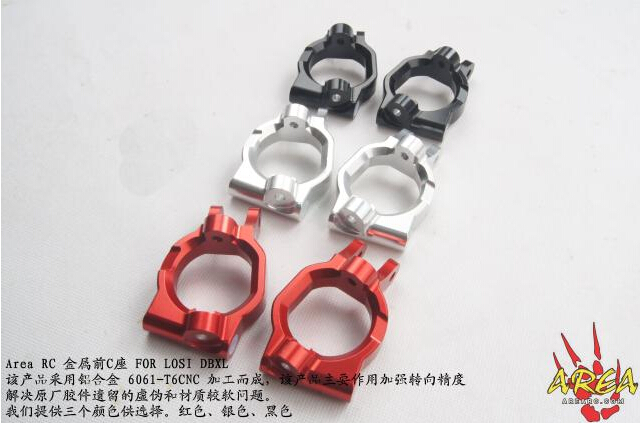 Area RC cnc alloy front steering wheel hub carrier for Losi DBXL desert buggy XL 1