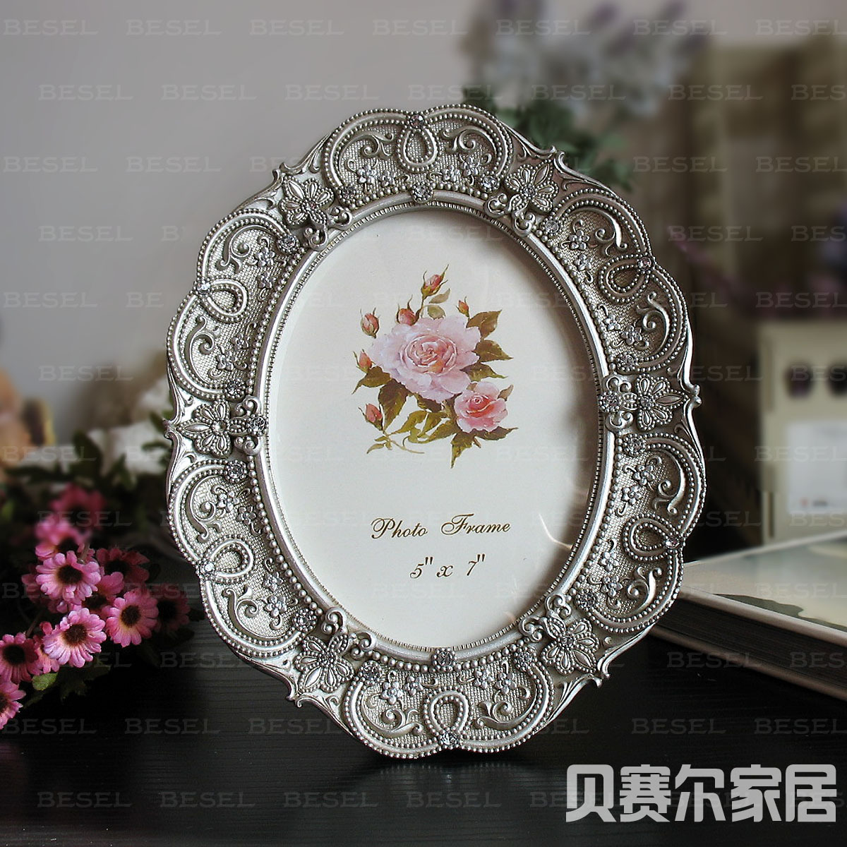 Princess Royal Vintage Baroque Art Silver Oval Resin Photo