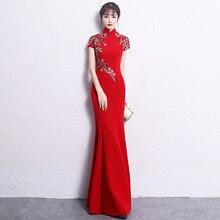 цена Red Sexy Chinese Bride Wedding Dress Large Size 3XL 4XL Xestidso Traditional Mermaid Qipao Satin Elegant Long Cheongsam S-131 в интернет-магазинах