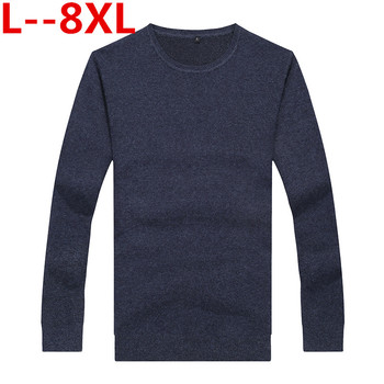 Plus size 8XL 6XL 5XL 2018 Autumn Winter New Sweater Men Classic Pullover Basis Cotton High Quality Knitted Male Brand Clothing