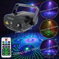 Chims DJ Laser Lighting Full Color RGB 12 Patterns Stage Light Red Green Blue Laser Lighting Funny Projector Decoration Disco