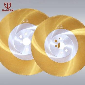 цена на HSSDM05/M2 made  TIN coating HSS saw blades for cutting steel/ SS steel/ Metal etc 250mm