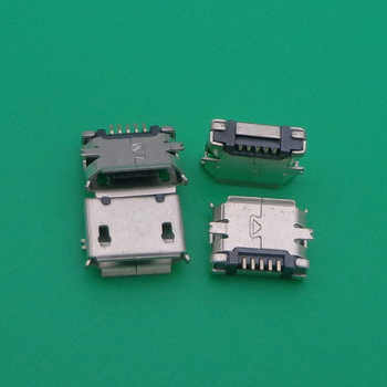 Micro USB Jack socket connector mini replacement Charging port for Nokia 6500C E66 8600 8800SA /for ZTE N60/U506/A390E/E310
