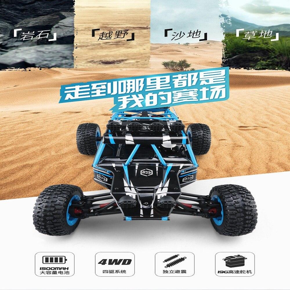 Nouveau désert à grande vitesse cross-country crambing car 2.4G 4WD 1:12 39 CM grande taille 40-50 KM/H radiocommande enfants adulte RC jouet - 2