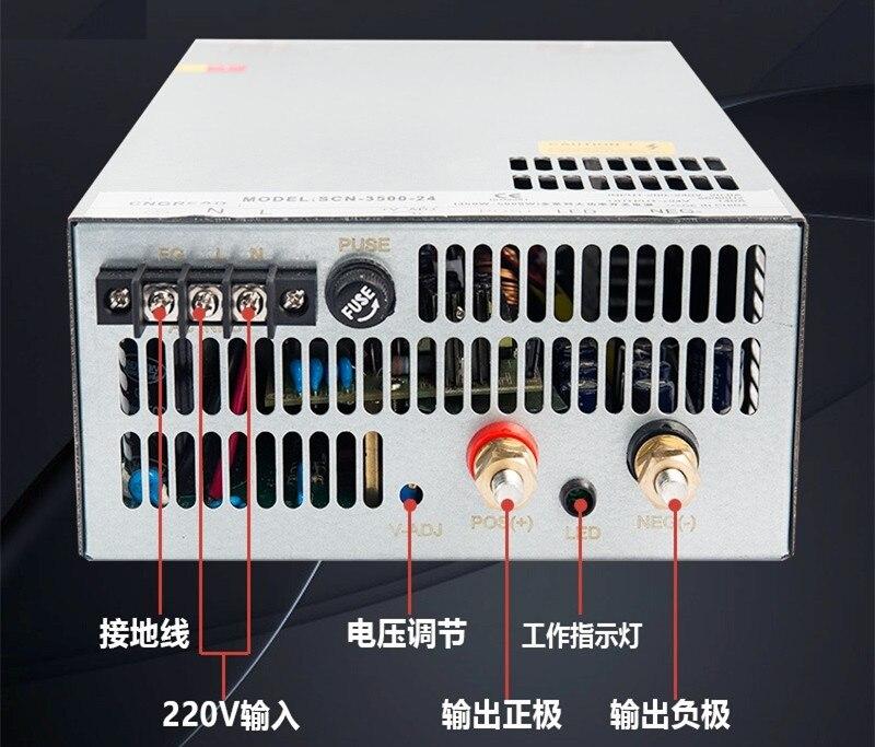 2000 Вт 24 вольт 83,3 Ампер мониторинг импульсный источник питания 2000 Вт 24 В 83.3A переключение промышленный трансформатор мониторинга