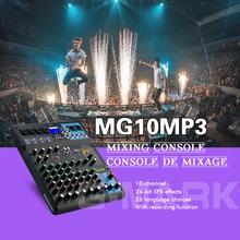 G-MARK MG10MP3 pemium 10-Input Mixer console com Mic Preamps & Compressores EQs 24-Bit Processador de efeitos SPX reverb digital