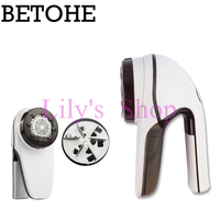 New And High Quality Electric Lint Remover Shaver For Clothes Lint Pellet Cut Machine With Six