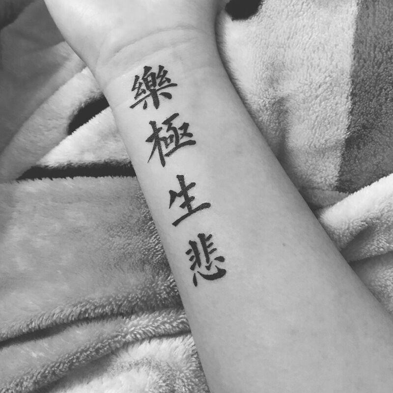 30pcs/lot temporary chinese tattoos set small fake tatoo boys black arm sleeve tattoo sticker words hand tattoo waterproof mens