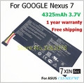3.7V 4325mAh C11-ME370T laptop battery for ASUS google for nexus 7 batteries