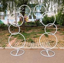 New wedding props Huamen Iron Ring Flower Frame Background Circle Road Brings Wedding Decoration Arrangement Arch