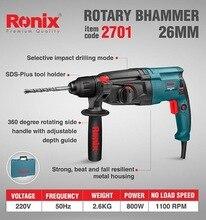 Ronix New 220V 800W Rotary Hammer 26mm Elecreic Dill Model 2701