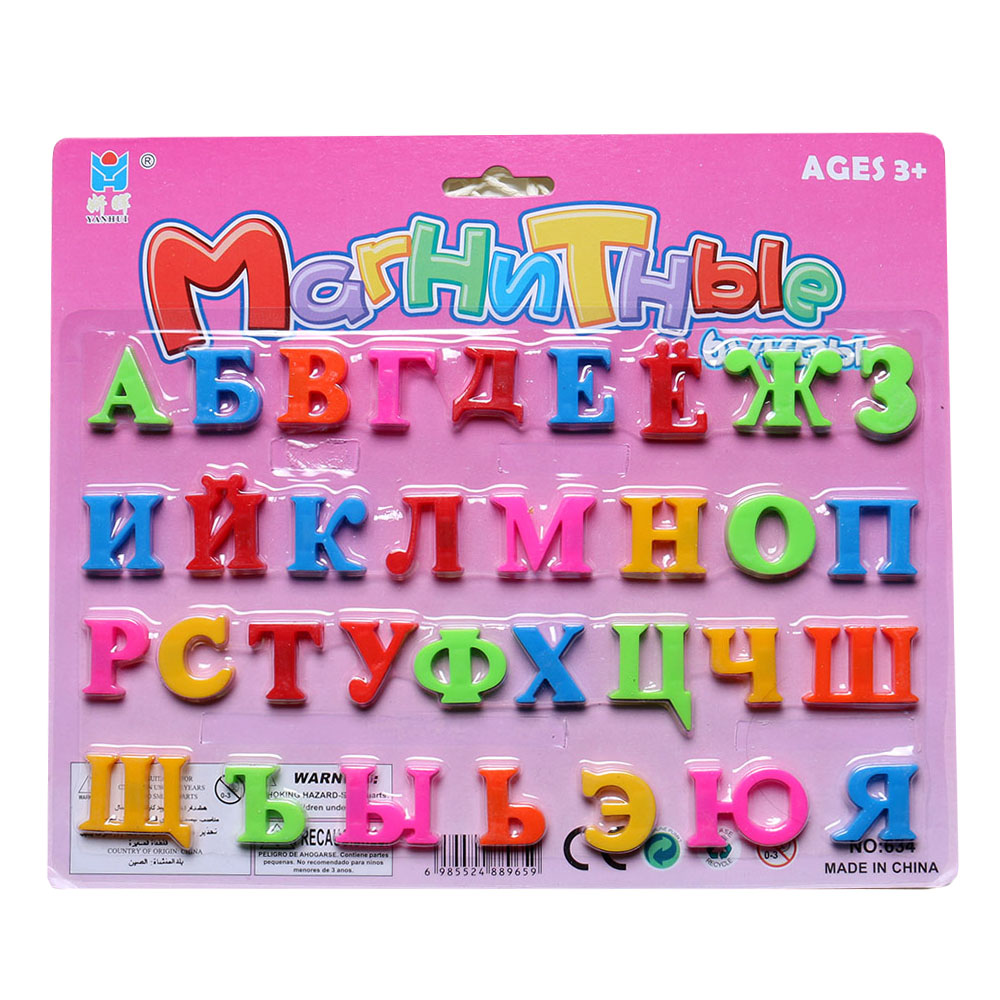 Alphabet Learning Toys : Russian letters numbers symbols alphabet magnetic toys