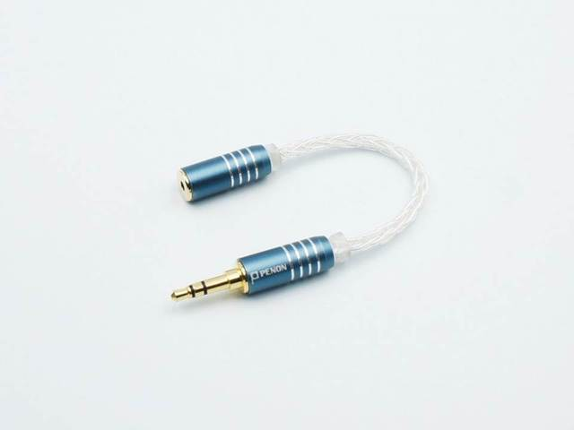 Penon HiFi Balanced Adapter Cable for Earbud/IEM/DAP/AMP (2.5mm Balanced/3.5mm Balanced/4.4mm Balanced)