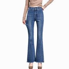 Calça Jeans de Cintura alta Das Mulheres do Estilo Retro Fundo Sino Jeans  Skinny Fêmeas Magros Elásticas Incendiar Calças mulher. fab8452c5d