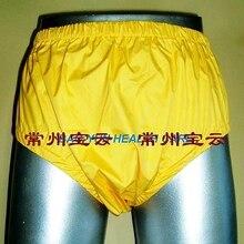 FuuBuu2202-YELLOW-XL-1PCS подгузники для взрослых не одноразовые подгузники пластиковые подгузники штаны PUL ABDL
