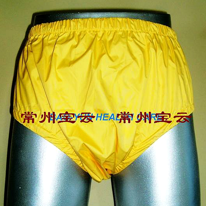Free Shipping FuuBuu2202-YELLOW-XL-1PCS  Adult Diapers Non Disposable Diaper Plastic Diaper Pants PUL ABDL
