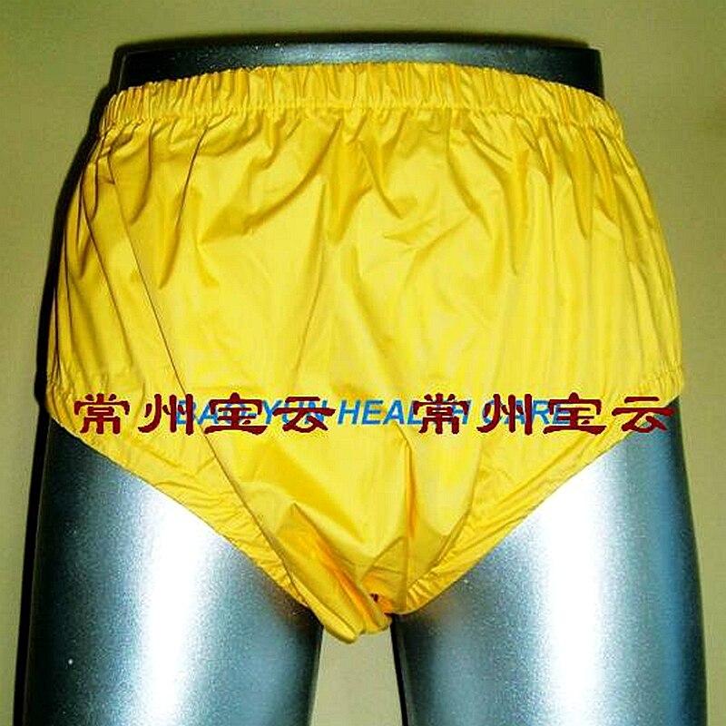 Free Shipping FuuBuu2202-YELLOW-XL-1PCS  Adult Diapers Non Disposable Diaper Plastic Diaper Pants PUL ABDL