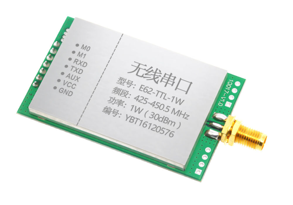 2pcs 1W 433MHz 3000m long distance full-duplex Wireless Transceiver Module RF adaptor nrf2401b 2 4ghz wireless rf transceiver module