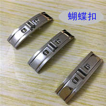 Watch accessories stainless steel buckle without butterfly folding 4 5 6mm