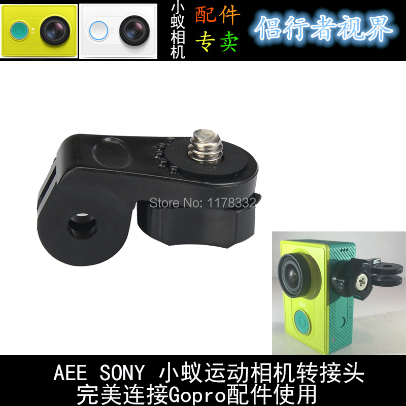 Tripod Mount Adapter  for Gopro Hero 3 Xiaomi yi Sony Action Cam HDR-AS20/AS30V/AS100V/AS200V/AZ1 Mini/FDR-X1000V/W 4K Cam