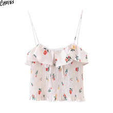 Light Pink Floral Print Ruffles Shirred Crop Camis Women Tied Front Buttons up Back Silm Skinny Summer High Street Top Wear