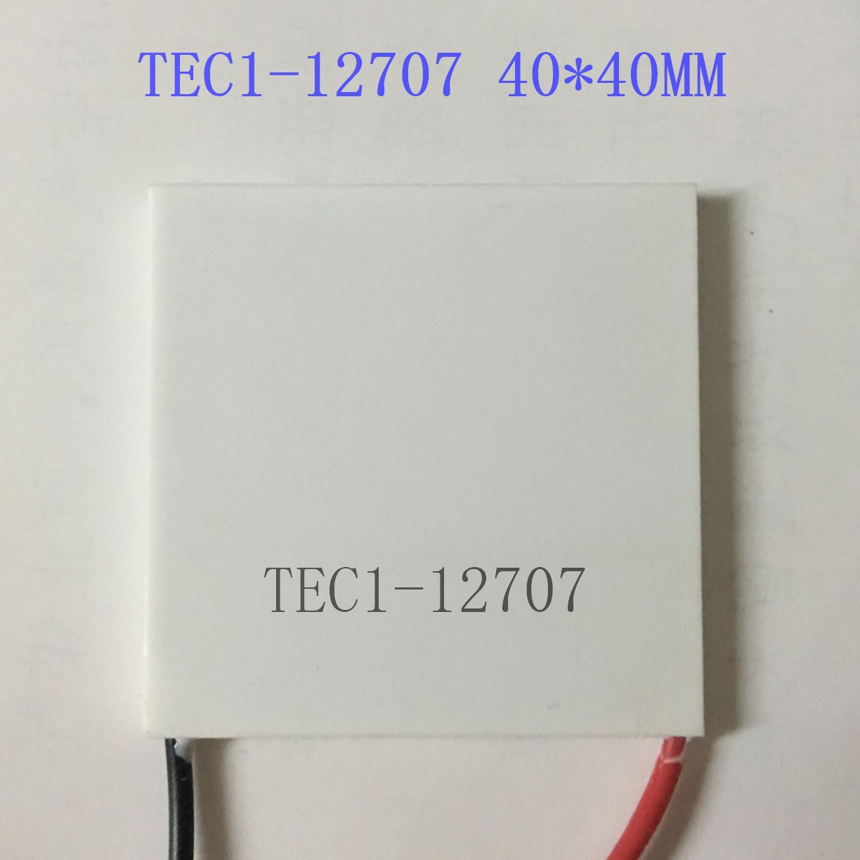TEC1-12707 40*40MM 12V7A semiconductor cooling plate drinking water machine refrigerator refrigerator cooling plate tec1 06306 cooling plate mechanism of semiconductor refrigeration piece drinking water cooling equipment beauty instrument