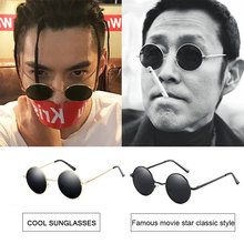 Wholesale Cheap PC Lens Exquisite Hot selling Trendy  UV400 Protection Men Fashion 2019 Round Vintage Metal Sunglasses цена