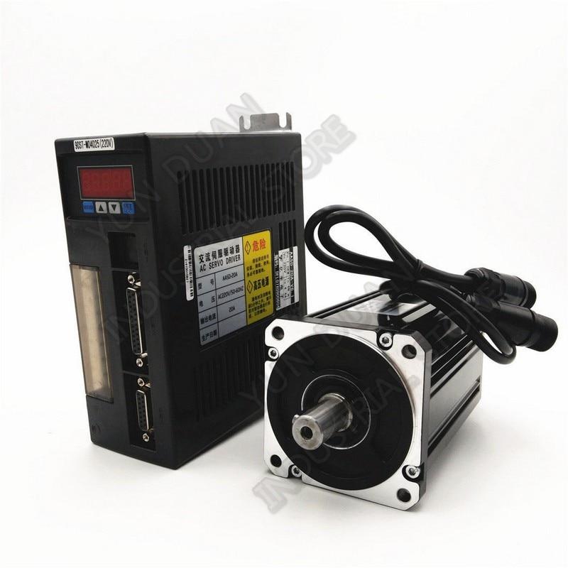 750W NEMA32 80mm flange 2.39NM 220V 3000R/Min AC Servo Drive& Motor with holding brake constant torque MODbus RS485 RS232
