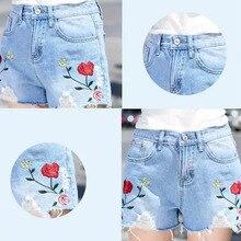 dd6f354544101 Fashion Embroidery Shorts Summer Casual Jeans Sleepwear Women s Tassel  Scanties