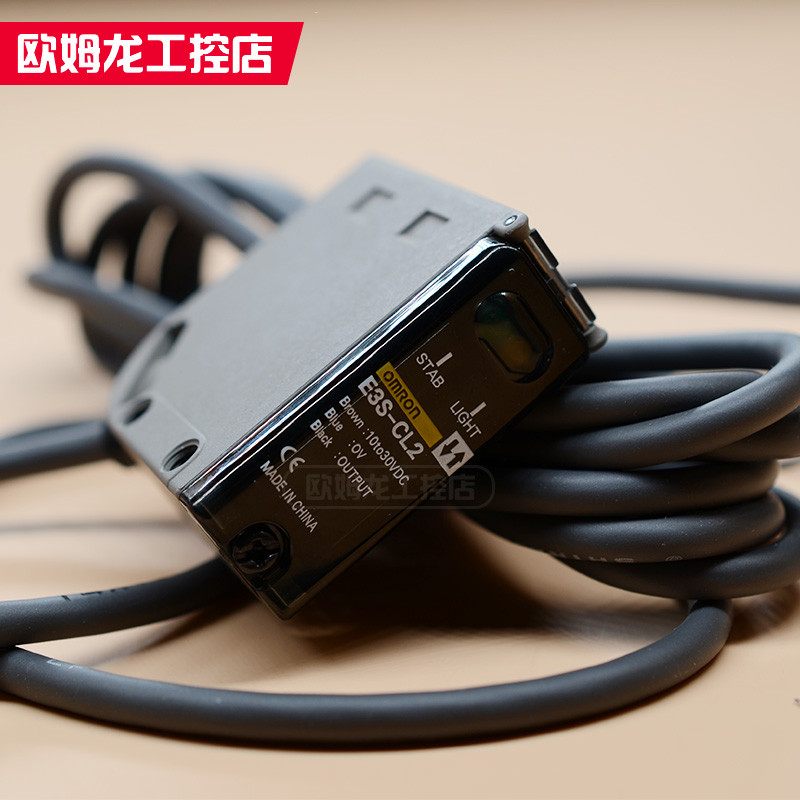 Livraison gratuite % 100 nouveau capteur de commutateur photoélectrique E3S-CL2 - 2