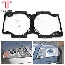 TAOCHIS Car Styling frame adapter Head light for Skoda Oktavia a5 Hella 3R G5 5 spot