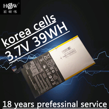 цены на Free shipping New Genuine 3.7V 19Wh C11P1328 Battery for ASUS TRANSFORMER PAD TF103C bateria akku  в интернет-магазинах