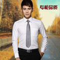 2017 New Fashion Long Sleeve Cotton Stripped Shirt Men High-quality Business Formal Men's Shirt Camisa Masculina Free Shipping