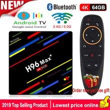 купить H96 MAX PLUS TV BOX Android 8.1 Google Voice Control 4GB 32GB 64GB RK3328 Quad Core 4K H.265 WiFi 2.4G+5G BT4.0 Media Player дешево