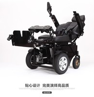 China Multi Function Stand Up Portable Folding Electric Wheelchair
