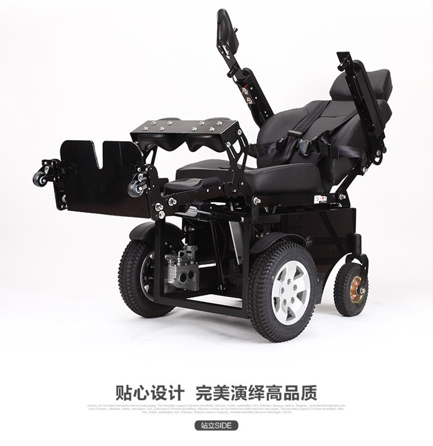China multi function stand up portable folding electric font b wheelchair b font for font b