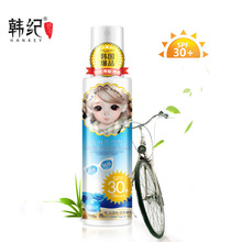 HANKEY Moisturizing Sunscreen Spray SPF 30 PA +++ Sunblock Spray 150 ml UV protection Sun Cream For Body and face