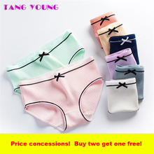 Women Sexy panties Cotton Underwear Comfortable Striped Brief Breathable Underpants Womens Plus Size Lingerie