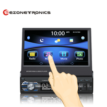 Ezonetronics Auto Radio Stereo Universal 7 zoll rutschen Touch bildschirm 1DIN Auto Stereo FM nur Bluetooth MP3 MP4 Audio Player9601