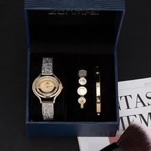 Часы ZONMFEI бренд 3 шт женский браслет наручные часы с голубой подарочной коробкой модный браслет из нержавеющей стали Смарт-часы