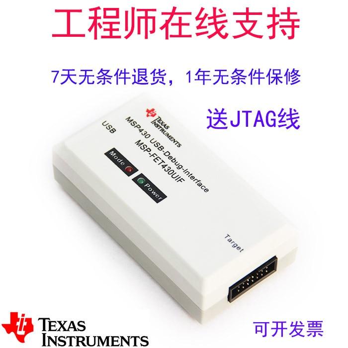 MSP430 simulator TI MSP430 simulator JTAG microcontroller SBW USB MSP-FET430UIF microcontroller