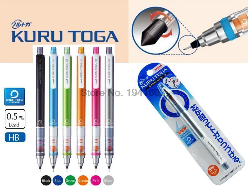 1 Pcs Uni KURU TOGA Mechanical Pencil 0.5 Revolving Engine Japan stationery new arrival uni kuru toga mechanical pencil 0 5mm
