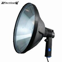 """1"""" 12 в 100 Вт галогенный морской светильник 240 мм 1000LM охотничий ручной светильник регулируемый луч Точечный светильник наружный внедорожный водонепроницаемый светильник"""