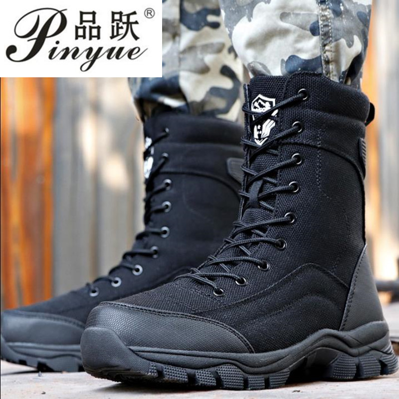 Summer training boots high top canvas security shoes military men special forces breathable black super light